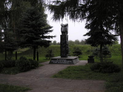 Pomnik Pamięci Narodowej